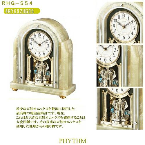 RHYTHM ライトグリーン RHG-S54(白パール色)電波置時計4RY692HG05【日本製】【楽ギフ_のし宛書】【楽ギフ_包装】10P02Sep17:時計・宝石のヨシイ