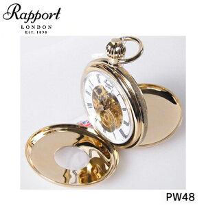 [ラポート]RAPPORT懐中時計ダブルハンターケーススケルトン手巻き式PW45【正規輸入品】【新品】【RCP】【マラソン201401_送料無料】