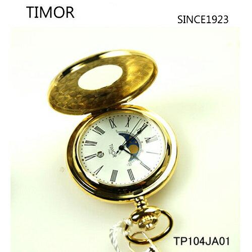 腕時計, メンズ腕時計 TIMOR TP104JA01 RCP05P04Sep18