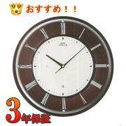 セイコー 掛け時計 クロック エムブレム エッチング メッセージ
