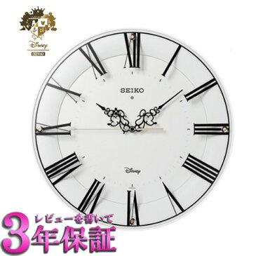 SEIKO CLOCK セイコー FS506W 壁掛け時計 ホワイト 電波クロック Disney ディズニー 【送料無料】【名入れ】【のし】【ギフト】【メッセージ】05P04Sep18 ¥21,600-