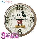 SEIKO CLOCK セイコー FW576B 壁掛け時計 クオーツクロック Disney ディズニー ¥16200-