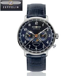 [正規輸入品] ZEPPELIN ツェッペリン LZ129 HINDENBURG ヒンデンブルク ドイツ製 腕時計7036-3 メンズ 【包装】【のし】【メッセ入力】【名入れ】【送料無料】10P04Jun19