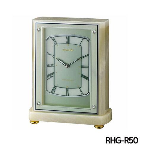 RHYTHM  電波置時計  RHG-R50 4RY708HG05【日本製】【楽ギフ_のし宛書】【楽ギフ_包装】10P02Sep17:時計・宝石のヨシイ