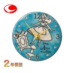アントニオ ザッカレラ ディズニー Alice/Pottery/Clock ZC943MC04  直径13cm 置き・掛け時計  ITALY【送料無料】 【包装】【のし】【メッセ入力】【名入れ】【10P04Sep18】