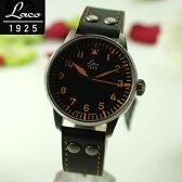ラコ Laco 腕時計 パイロットウォッチ 21系 自動巻シリーズ Napoli ナポリ メンズ 861965 【楽ギフ_包装】【楽ギフ_のし】