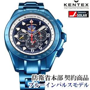 ()BlueImpulseブルーインパルス腕時計SPS720M-02メンズ(自衛隊時計)3年保証ブルーインパルスT-4の20周年を記念した特別モデル。