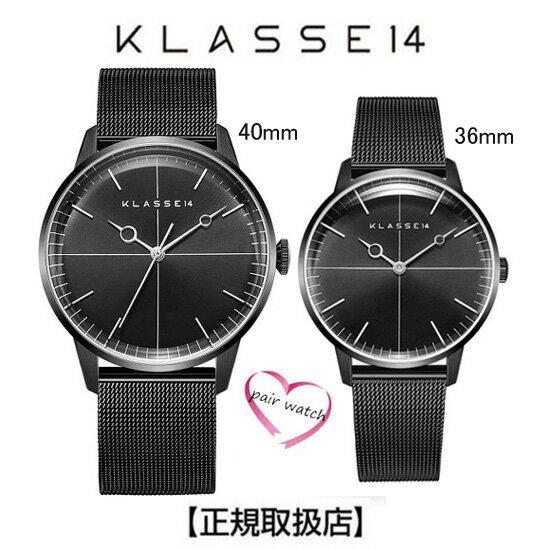 腕時計, ペアウォッチ 14 KLASSE14 40mm-36mm WDI19BB001M WDI19BB001W DISCO VOLANTE Black with Mesh Strap