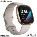(あす楽)fitbit sense フィットビット センス 国内正規品 Lunar White ルナ ホワイト FB512GLWT 心臓の健康、ストレス管理、皮膚温測定などの機能 先進の健康スマートウォッチ 通話機能搭載 Premium サービスを利用で血中酸素ウェルネスを確認・・・