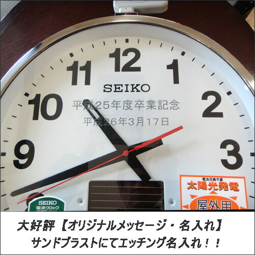 Watch Jewelry Yoshii Rakuten Global Market ( ) In Seiko