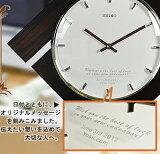 【世界で1個だけオリジナルメッセージ名入れ代金】 セイコー/シチズン etc. (掛け時計 文字入れ) メッセージ・名前入れ サンドブラストにてエッチングを施し、世界でひとつだけ文字を時計に刻みませんか? 3行まで名入れ 【掛け時計代金は含みません】fs04gm d