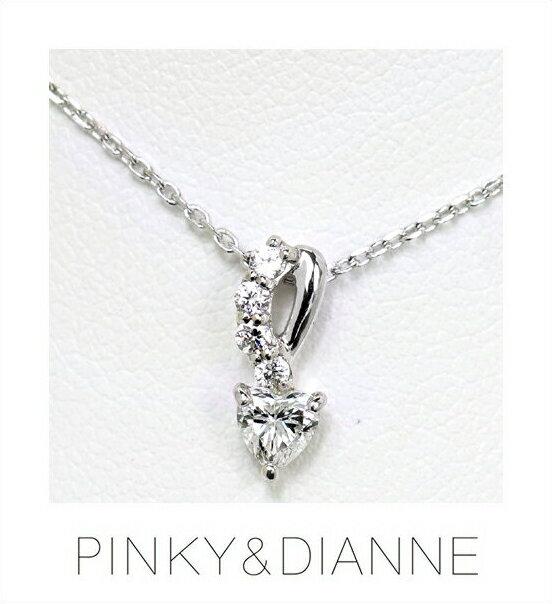 (あす楽) PINKY & DIANNE Stylish Heart ピンキー&ダイアン スタイリッシュハート ネックレス シルバー キュービック SV(ロジウムメッキ)51541 【送料無料】