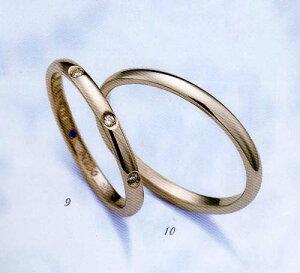 LANVIN(ランバン)Lavieenbleu結婚指輪ダイヤモンド入り(左側)
