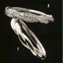 (世界一の輝き) ラザール ダイヤモンド ブライダル マリッジリング・婚約指輪 アイビー LD234 ...
