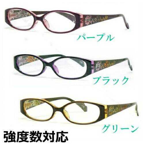 眼鏡・サングラス, 老眼鏡  CK-604K