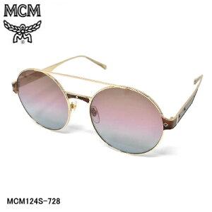 MCM MCM124S-728 धूप का चश्मा यूवी कट यूनिसेक्स [मुफ्त शिपिंग]