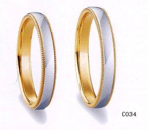 ettoi(エトワ)K18ゴールド/Pt900(プラチナ)【マリッジペアリング結婚指輪1号~21号】C034(送料無料)
