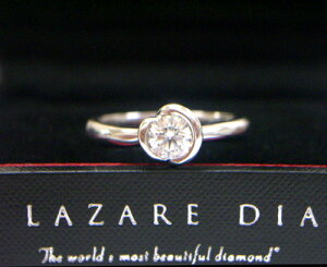 (違いは輝き)ラザールダイヤモンドブライダルエンゲージリング・婚約指輪(プラチナ950)