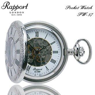 融洽的關係 (波特) 口袋 (懷錶) PW57 demihunter 案例手傷口懷錶機械白色 43,200