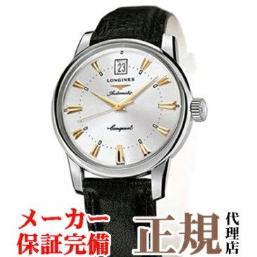 (あす楽)【ロンジン 正規販売店】LONGINES ロンジン 腕時計 ヘリテージコレクション コンクエスト 紳士用 腕時計 正規品 L1.611.4.75.4 (信頼の2年保証付)【送料無料】L16114754【20P14Jun18】