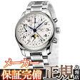 ロンジン 腕時計 マスターコレクション ムーンフェイズ、トリプルカレンダー L2.673.4.78.6 正規品 (信頼の2年保証付)【送料無料】【名入れ】【20P26Mar16】 L26734786