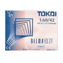 TOKAI(東海光学)ベルーナHXUVプロガードコート(屈折率1.60)薄型球面レンズ無色2枚1組