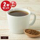 こんなおいしいお茶を待っていた。女性に人気の高い『キヌア』を使ったトータルビューティー茶。香ばしい香りにつられ食事もすすむ。後味スッキリ。痩身茶 便秘お茶 デトックスハーブティー デトックスティー 飲むだけ