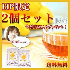 日本初のバナナのお茶!約17種類の自然素材をオリジナルブレンドしたお腹スッキリぺったんこ!...