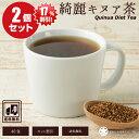 Quinua-tea-02set