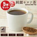 Quinua-tea-05set