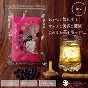 Quinua-tea