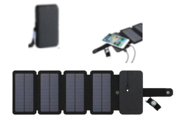 YS/Shop ソーラーチャージャー 4連 ソーラーバッテリー充電器折りたたみ式ソーラーパネルポータブル軽量コンパクト