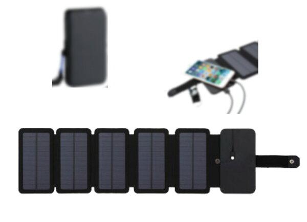 YS/Shop ソーラーチャージャー 5連 ソーラーバッテリー充電器折りたたみ式ソーラーパネルポータブル軽量コンパクト