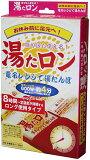 「湯たロン」 電子レンジ用 湯たんぽ (42℃を8時間ロングキープ)