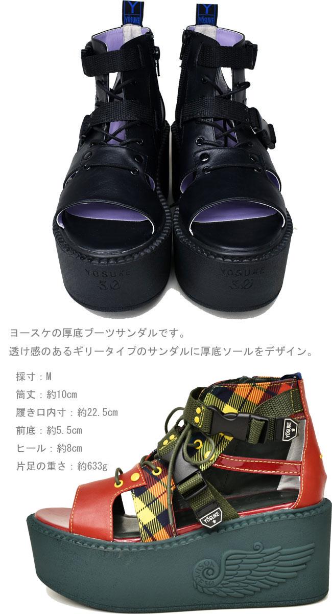 ヨースケ YOSUKE ブーツサンダル 厚底 レディース 全4色 S-LL 2600888