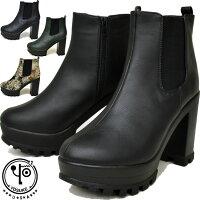 ヨースケYOSUKEサイドゴアブーツ厚底ブーツショートブーツレディース全4色S-LL2400154