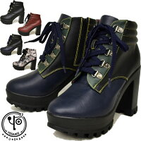 ヨースケYOSUKE厚底ブーツショートブーツレースアップブーツレディースSMLLL2400155