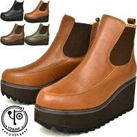ヨースケYOSUKEサイドゴアブーツ厚底ブーツショートブーツ本革レザーレディース全4色22.5-24.51000068