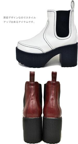 【限定トートバッグプレゼント企画対象品】ヨースケYOSUKEサイドゴアブーツ厚底ブーツショートブーツレディース全4色S-LL2600997