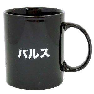 【中古】【未使用】【商品一部傷有】「バルス」アニメ名言メッセージマグカップ2nd