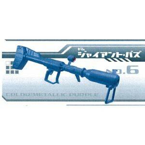 ガンダムアームズボールペン ドム ジャイアント・バズ メタリックパープル GUNDAM ARM…