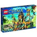 5702014971547【新品】LEGO レゴ チーマ 正義のライオン神殿 レゴジャパン 70010 ブロック