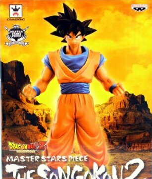 コレクション, フィギュア Z 2 MASTER STARS PIECE DRAGON BALL Z THE SON GOKOU2