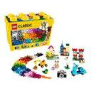 【新品】LEGO レゴ クラシック 10698 黄色のアイデアボックス〈スペシャル〉 レゴジャパン