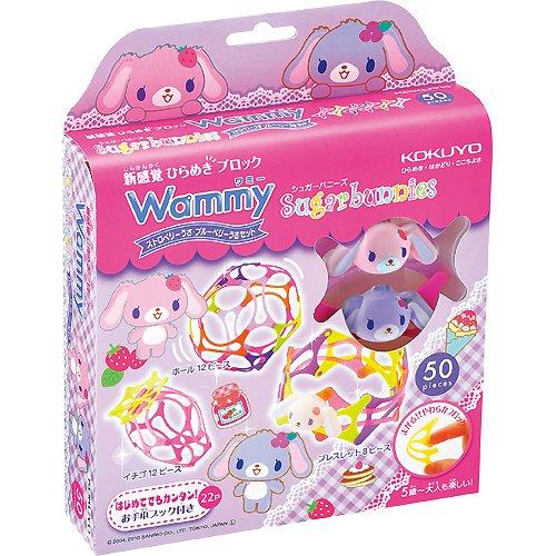 【新品】Wammy ワミー シュガーバニーズ ストロベリーうさ・ブルーベリーうさセット おもちゃ画像