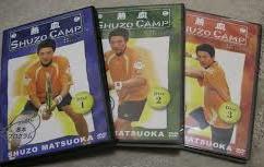スポーツ, その他  Shuzo Camp DVD3