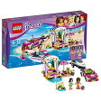 【新品】LEGO レゴ フレンズ 41316 ハートレイクのビーチバカンス おもちゃ