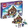 """【新品】LEGO レゴ フレンズ 41323 スキーリゾート""""スノーロッジ おもちゃ"""