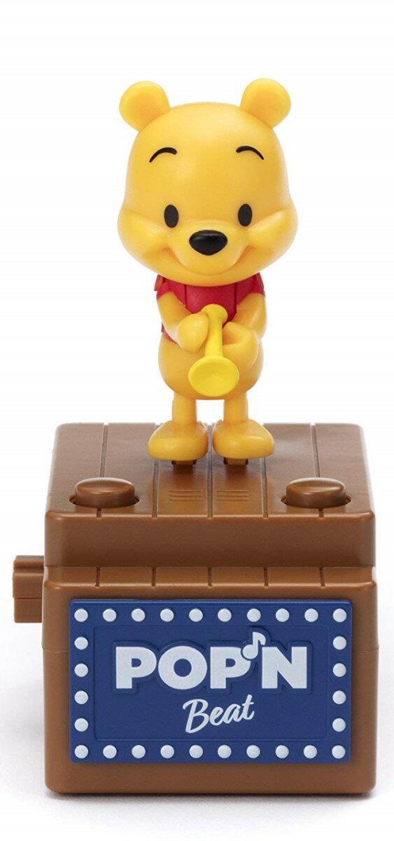 【新品】DisneyディズニーPOP'N Beat ポップンビートくまのプーさん(ラッパ)(1コ入)タカラトミーアーツ 単4×3使用(別売り)画像