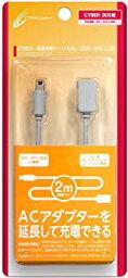 【新品】CYBER・延長充電ケーブル2m New3DS/ 3DSLL用 サイバーガジェット グレー【外箱色あせ】【送料無料】【代金引換の場合は+900円】【ゆうパケット】